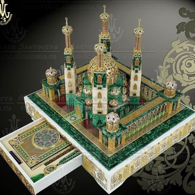 Malachite Mosque