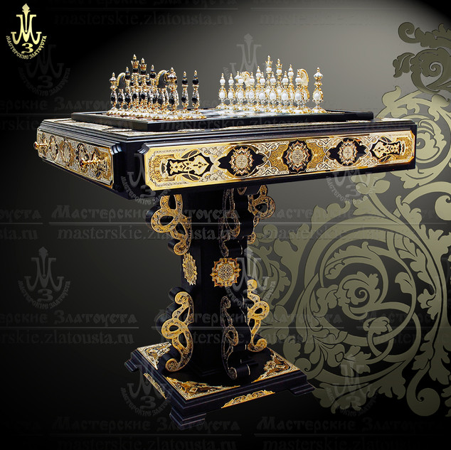 "Premium Chess Set ""River of Time"""