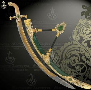Luxury Souvenir Weapons