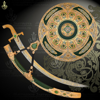 Kilij and Shield ''Seljuk''