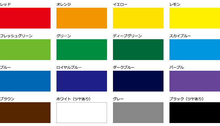 sticker-color-standard1.png