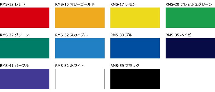 cutting-color-standard1.png