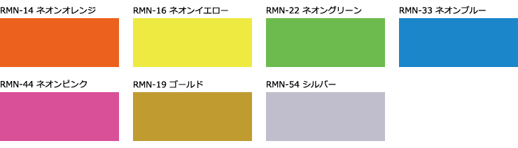 cutting-color-standard2.png
