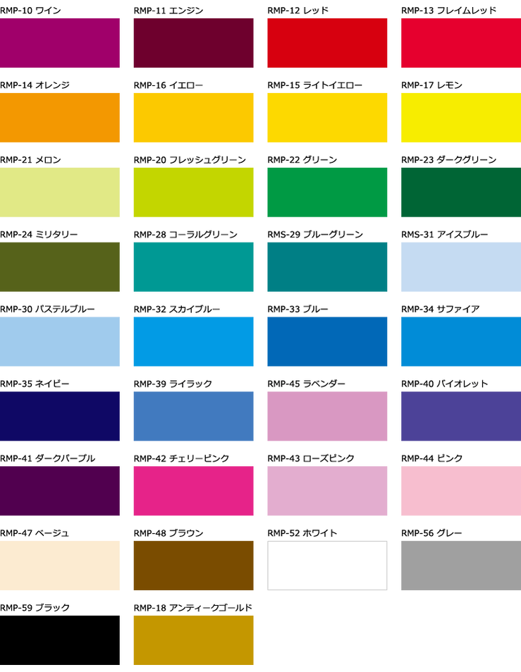 cutting-color-special.png