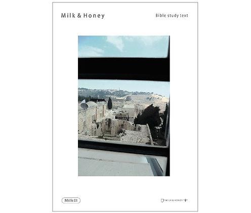 MILK 01(上巻)