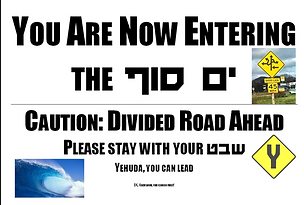You are now entering.png