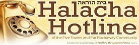 halacha hotline picture.jpg