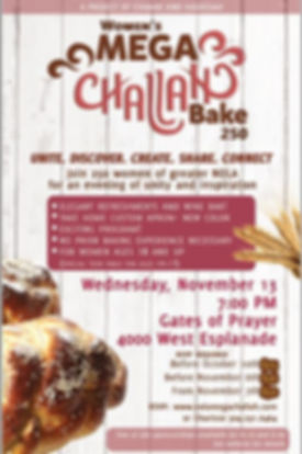 Challah bake card front with new EBD.JPG
