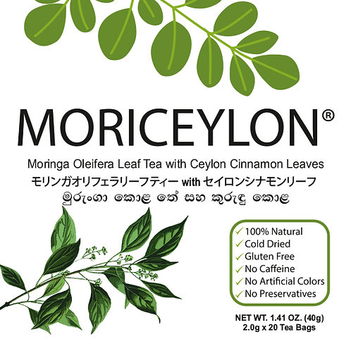 Moringa Leaf Tea with Cinnamon Leaves