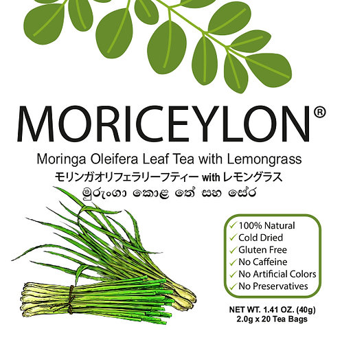 Moringa Leaf Tea with Lemongrass