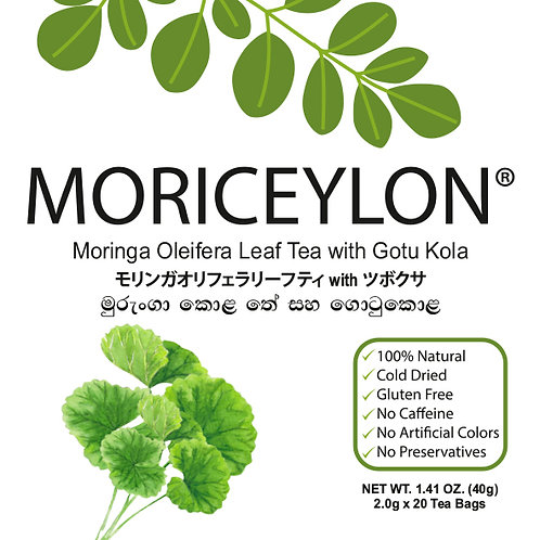 Moringa Leaf Tea with Gotukola