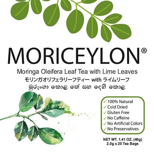Moringa Leaf Tea with Lime Leaves