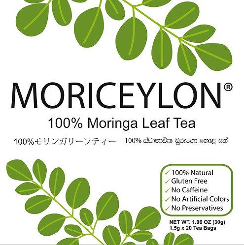 100% Moringa Leaf Tea