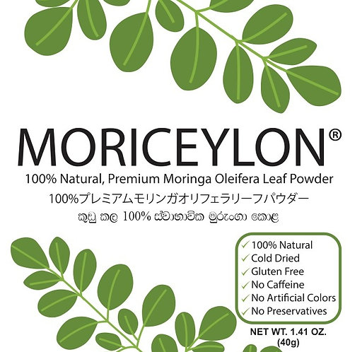 100% Moringa Leaf Powder