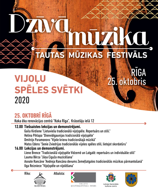 DzM-2020-afisha-Rīga-Q.png