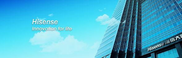Hisense building in Qindao.jpg