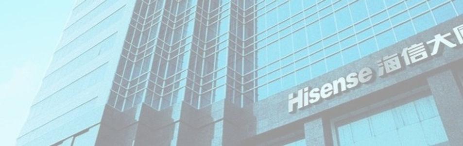 Hisense office in Qingdao.jpg