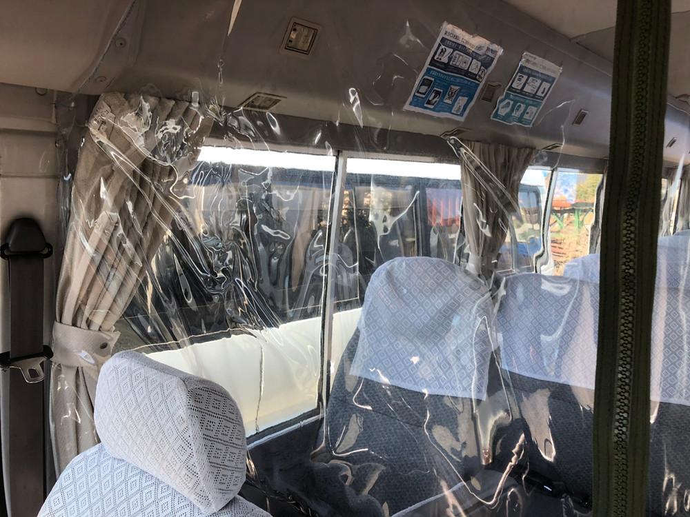 バス車内での感染防止