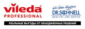 Logo_VP_DRS.jpg