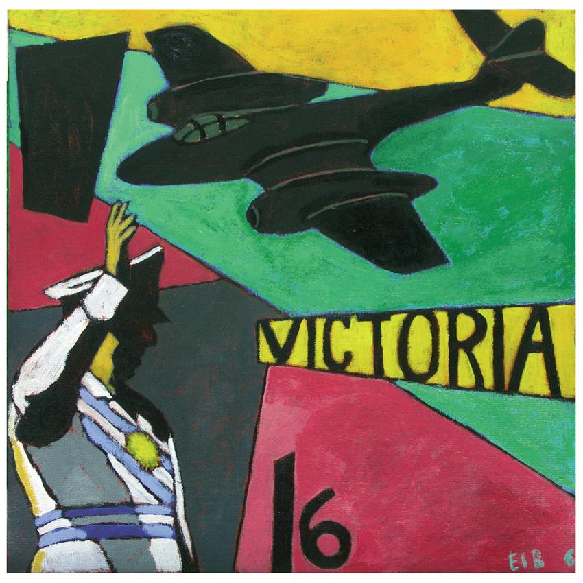 Araca victoria
