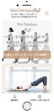 フットケアスタジオRefi :スマホ.jpg