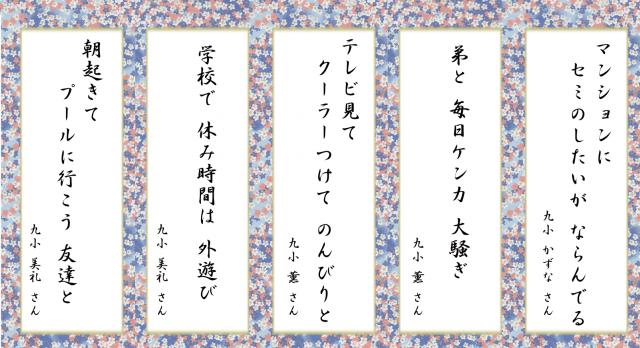 2014川柳サイト掲載3月2日公開用3