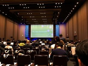 Wix Japan Summit 2018