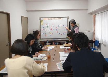 占い教室.jpg