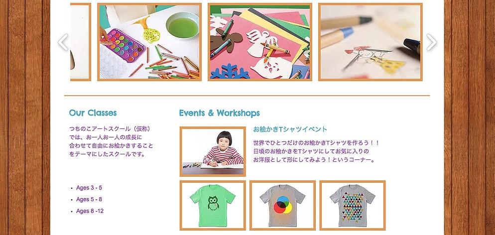 お絵かきスクールのオリジナルTシャツ製作サービス