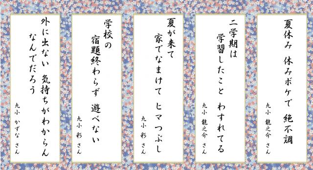 2014川柳サイト掲載3月2日公開用2
