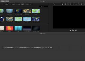 【初心者・未経験者向け】IMovieを使った動画制作講座(マンツーマンor3名様まで同時対応可能)