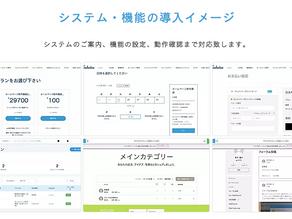 【ネット予約やオンライン決済対応のホームページ構築方法をお教えします!】Wixを使ったホームページ制作講座(マンツーマンor3名様まで同時対応可能)