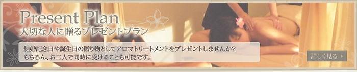 imageL_o.jpg