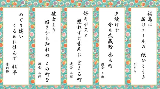 2014川柳サイト掲載1月26日公開用2【訂正】