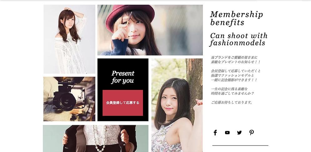 ファッションモデルとの記念撮影企画