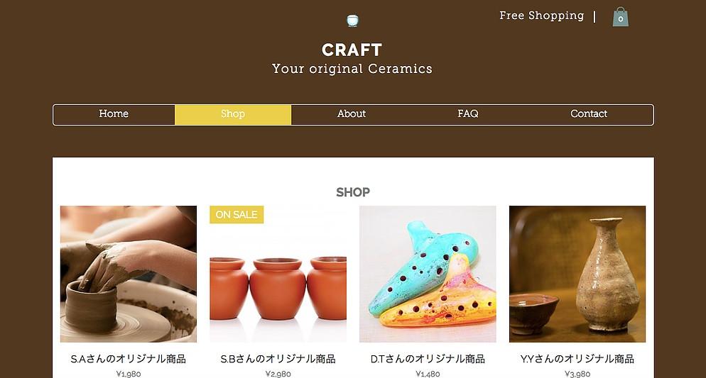 陶芸体験×通販ページ