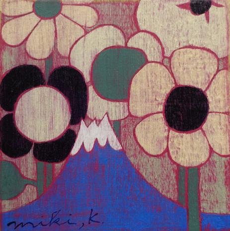 富士山と花