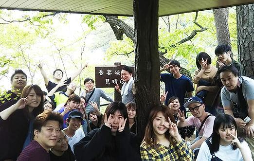(HP)林間学校1.jpg