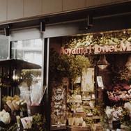 2.Aoyama Flower Marketさんが右手にあります。