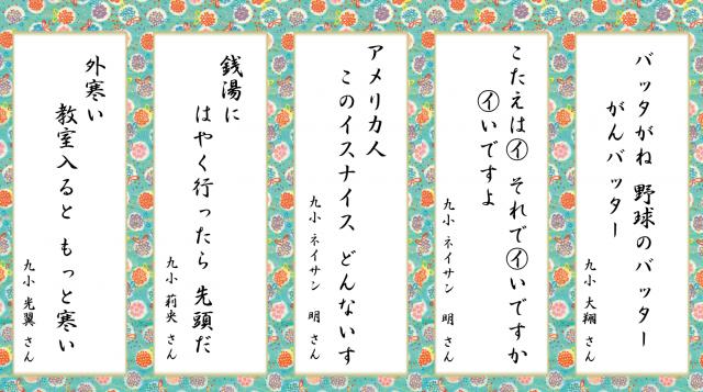 2014川柳サイト掲載3月9日公開用9