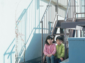 「日本から「子どもの孤立」をなくしたい!子どもと寄り添う優しい大人の育成プログラムを全国に展開します!」の寄付支援(クラウドファンディング)を行いました
