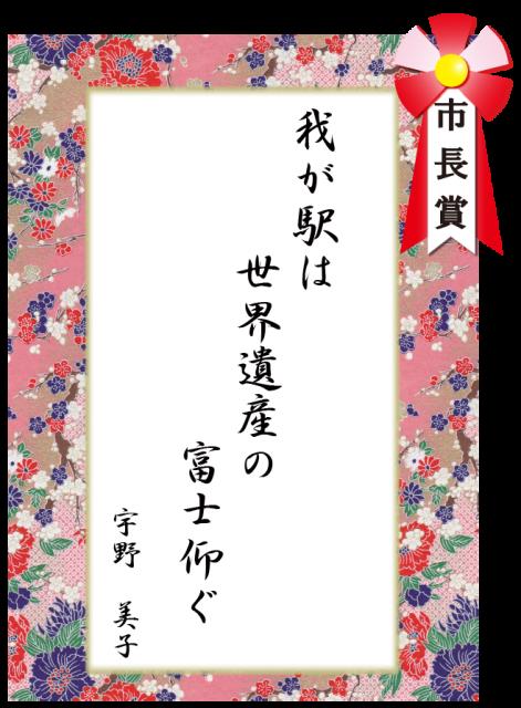 2013川柳サイト掲載用A4-01
