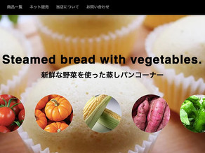 農家さんとパン屋さんのコラボ!?
