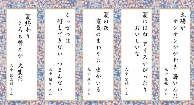 2014川柳サイト掲載3月2日公開用8