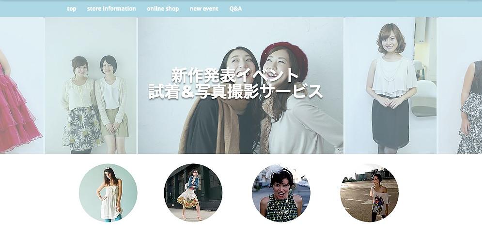新作ファッションの試着&写真撮影サービス