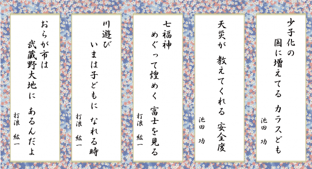 2014川柳サイト掲載2月2日公開用6
