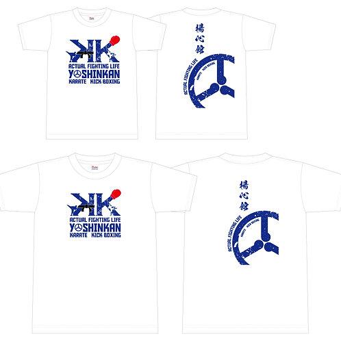 揚心館Tシャツ