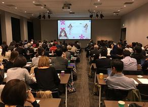 Wix Japan 5周年記念イベント!