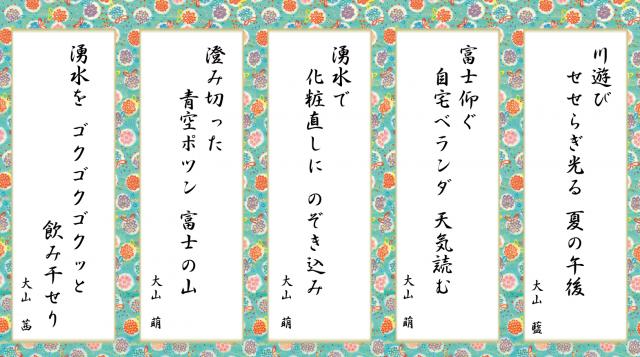 2014川柳サイト掲載2月9日公開用3
