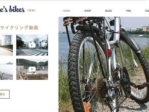 自転車屋さんのコンテンツとして!